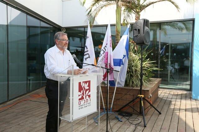 Rappaport's-Children-Hospital-Haifa-Ceremony3
